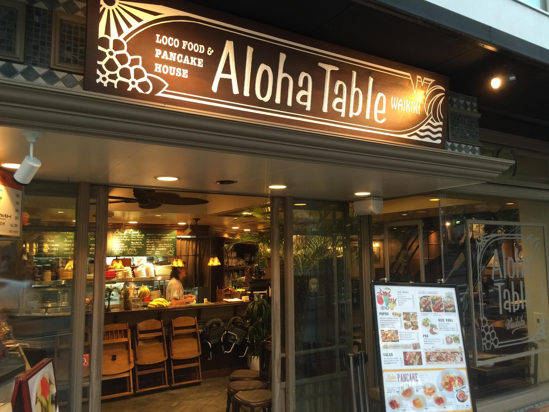 星が丘の「Aloha Table」