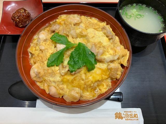 鶏三和で名古屋コーチンの親子丼ランチを食べてきました