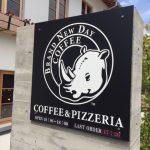 BRAND NEW DAY 富士大石ハナテラス店 美味しいピッツァ