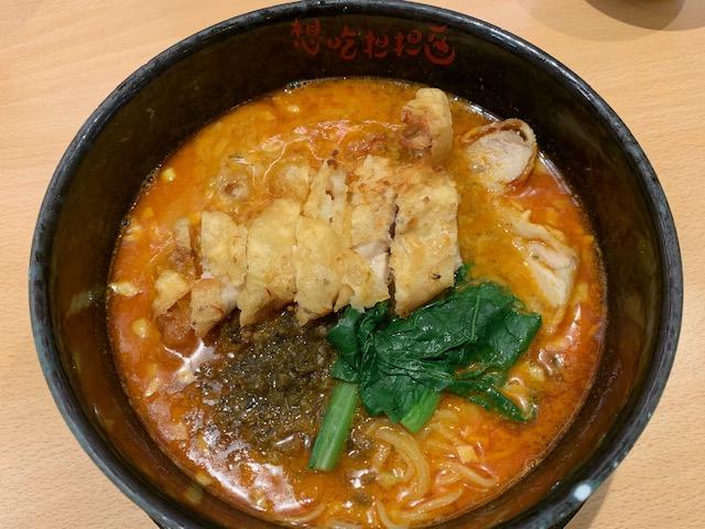 担々麺専門店の「想吃担担面」 栄店に行ってきました