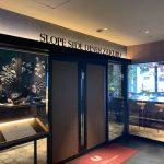 新高輪プリンスホテルで朝食 「スロープサイドダイナー ザクロ」