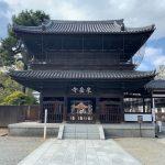 品川の新高輪プリンスホテルから「泉岳寺」まで歩いてみました