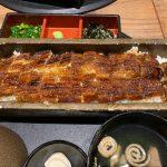 名古屋グローバルゲートのうなぎ屋「四代目 菊川」で一本ひつまぶし