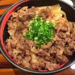 ジャズドリーム長島 松阪牛の名店「朝日屋」で牛丼を食べてきました