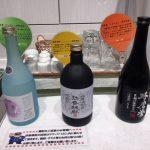 熊本空港のラウンジ「ASO」ゴールドカードで無料 焼酎の試飲もあります
