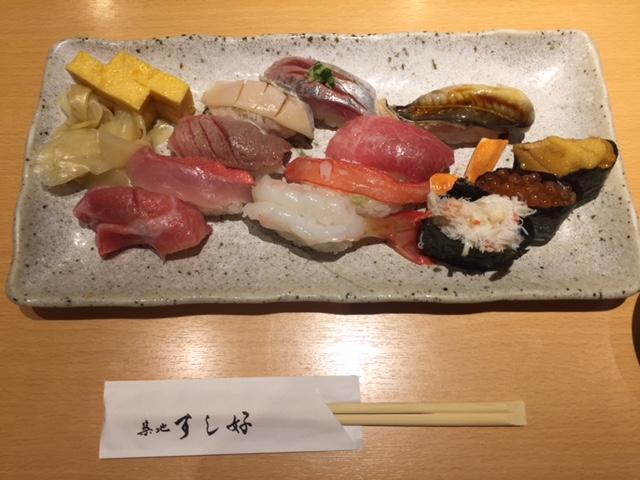 築地 「すし好」で お寿司のランチ「極」を食べてきました