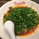 名古屋駅エスカの「想吃担担面」やみつきになる辛さの担々麺