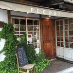 名古屋市名東区のカフェ「Pecori(ペコリ)」でランチ