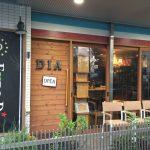 豊田市のフレンチイタリアン「ユーロダイア」のディナー 有名店の姉妹店ですが・・・