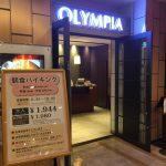 新阪急ホテル「オリンピア」の朝食ビュッフェバイキング