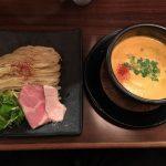名東区 藤が丘駅のラーメン店「麺家 半蔵」でつけ麺をいただきました