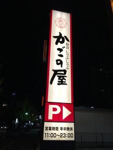 IMG_2754.JPG